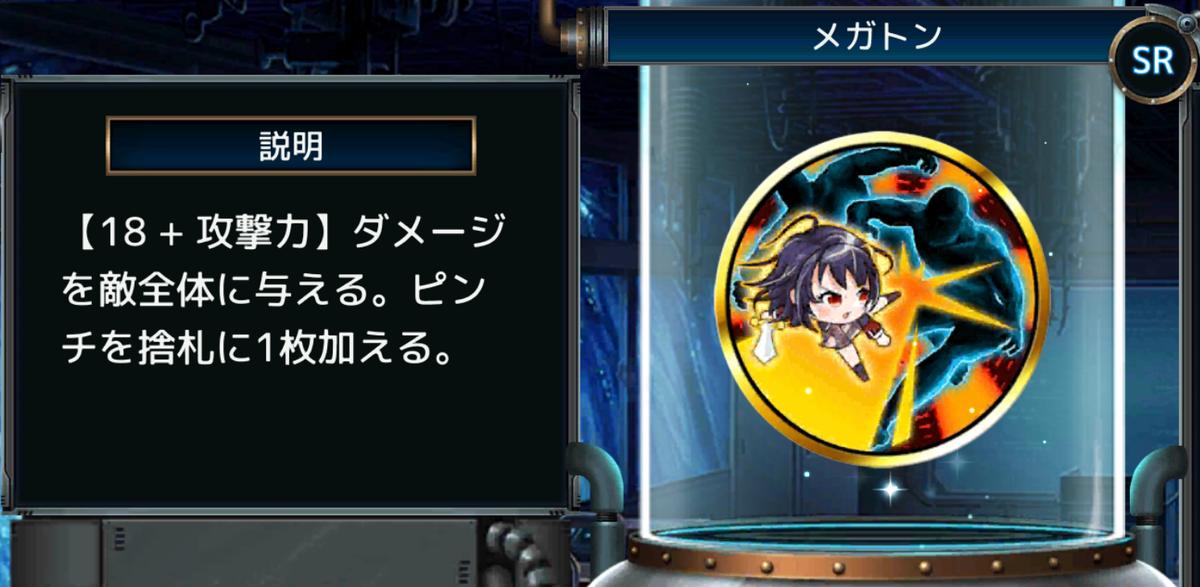 f:id:YOSHIO1010:20191106013408p:plain