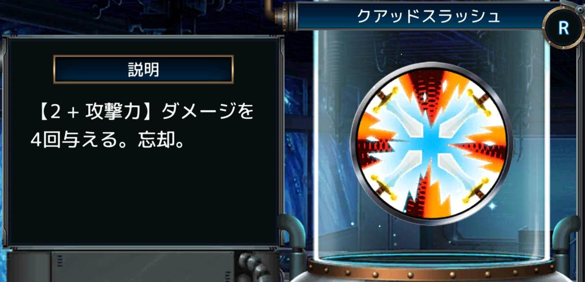 f:id:YOSHIO1010:20191106013501p:plain