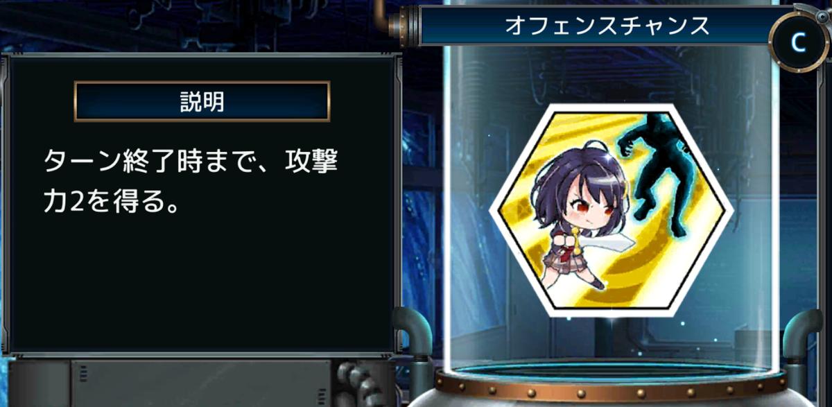 f:id:YOSHIO1010:20191106013627p:plain