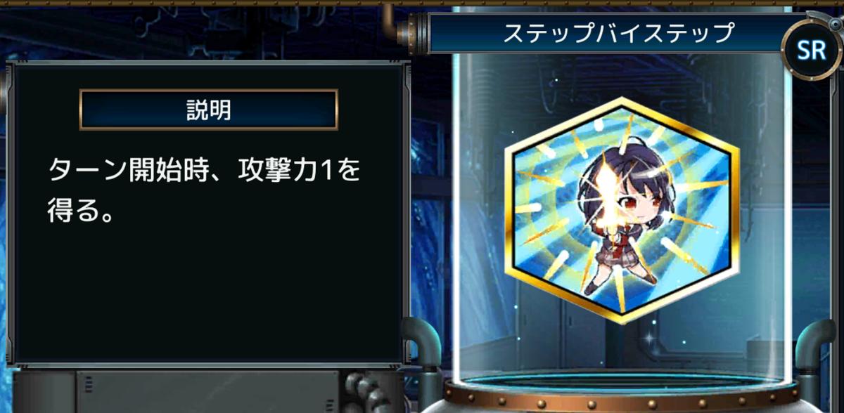 f:id:YOSHIO1010:20191106013846p:plain