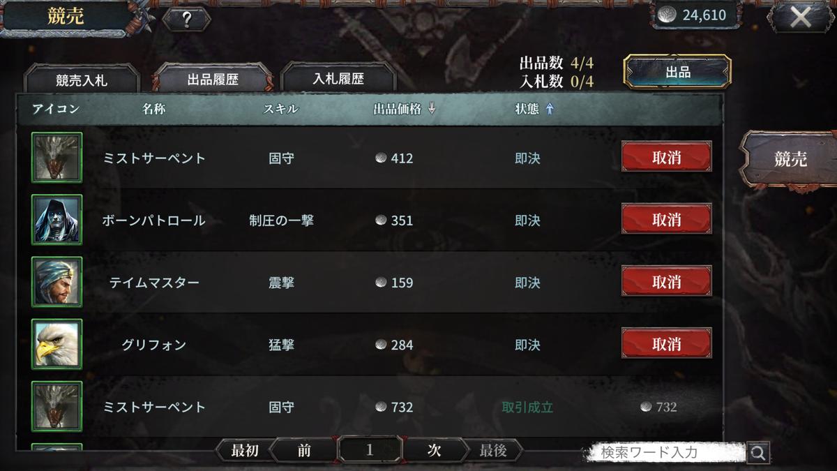 f:id:YOSHIO1010:20191110231445p:plain