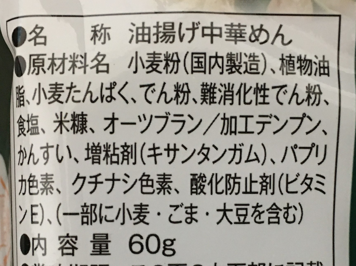 f:id:YOSHIO1010:20191111021319j:plain
