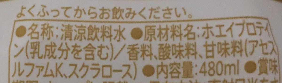 f:id:YOSHIO1010:20191118023754j:plain