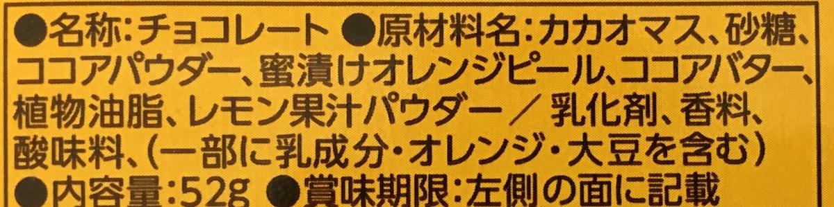 f:id:YOSHIO1010:20191120001404j:plain