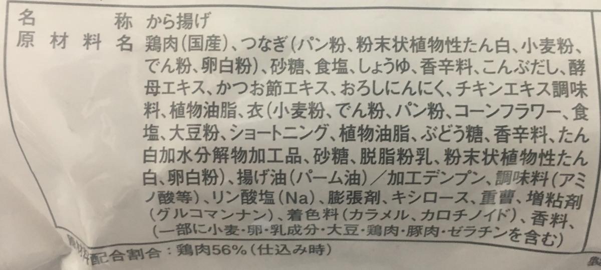 f:id:YOSHIO1010:20191206015650j:plain