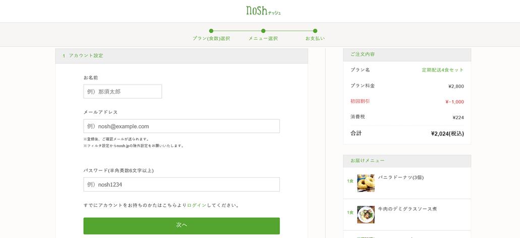 f:id:YOSHIO1010:20191208022433p:plain