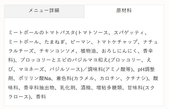 f:id:YOSHIO1010:20191209010729p:plain