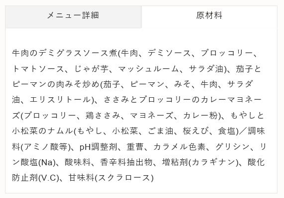 f:id:YOSHIO1010:20191209010751p:plain