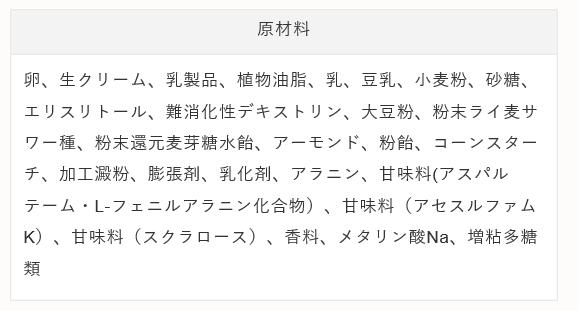 f:id:YOSHIO1010:20191209010836p:plain