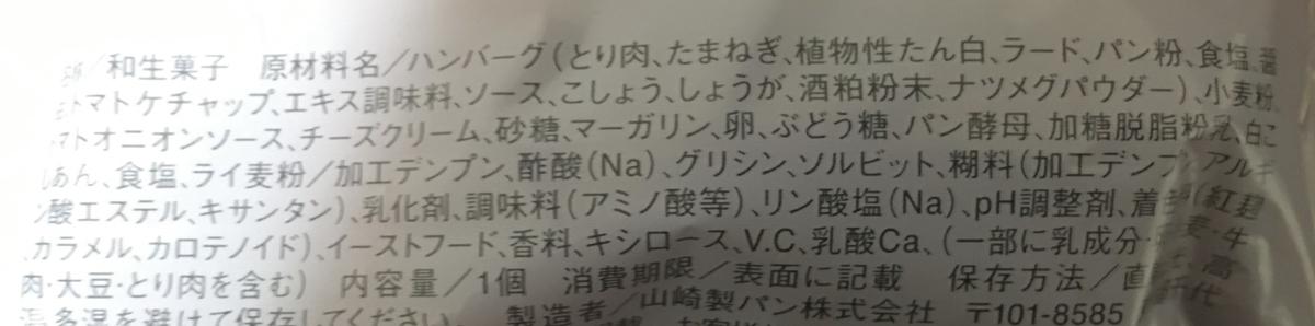 f:id:YOSHIO1010:20200107015113j:plain
