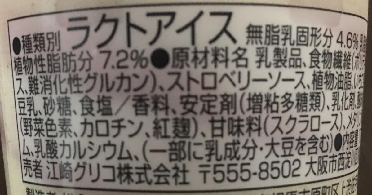 f:id:YOSHIO1010:20200108023400j:plain