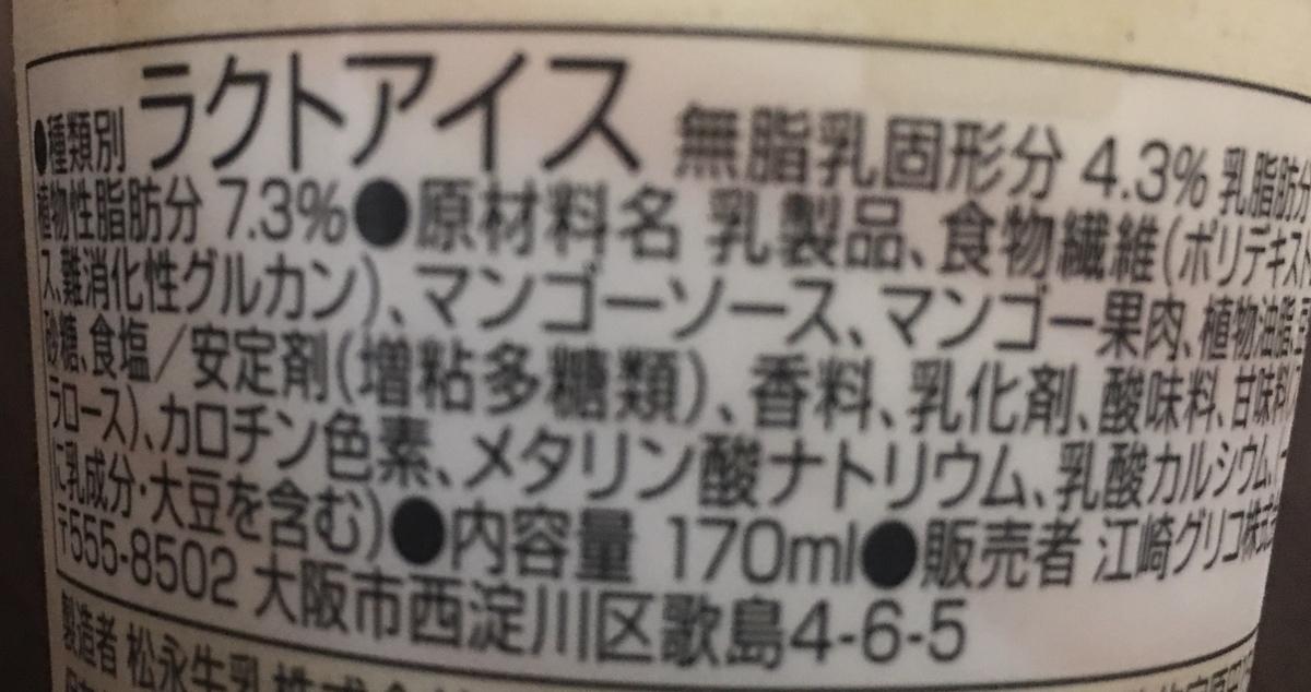 f:id:YOSHIO1010:20200108030752j:plain