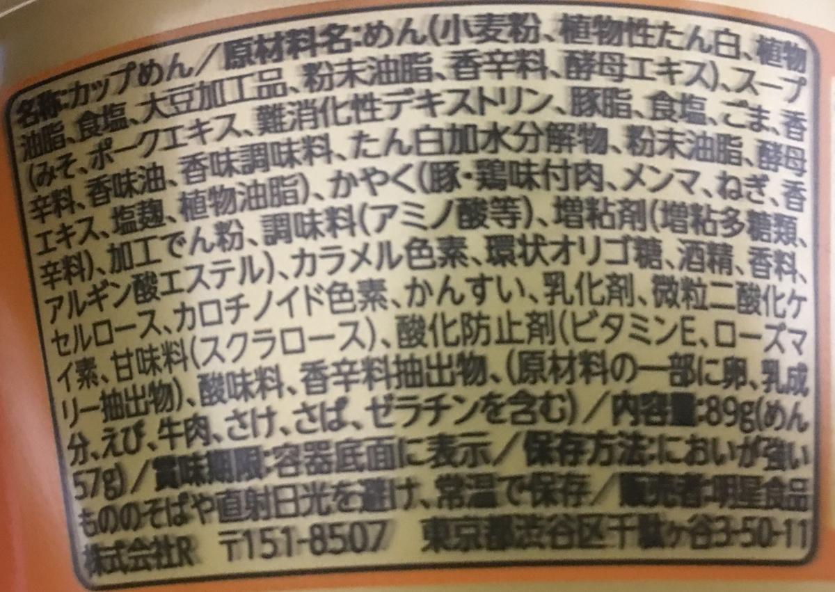 f:id:YOSHIO1010:20200113020408j:plain