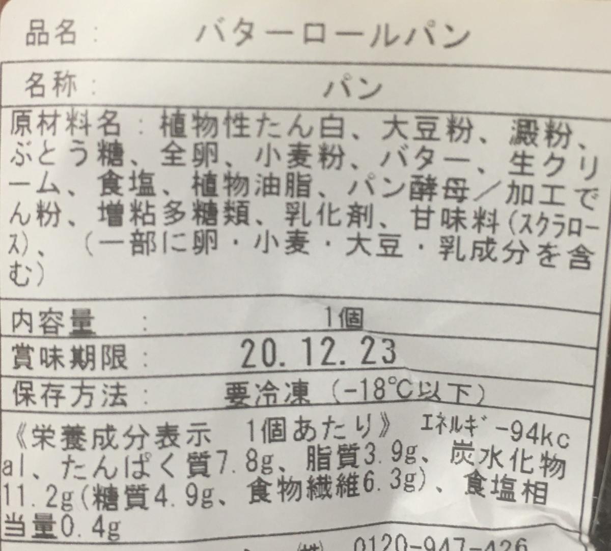 f:id:YOSHIO1010:20200123004131j:plain