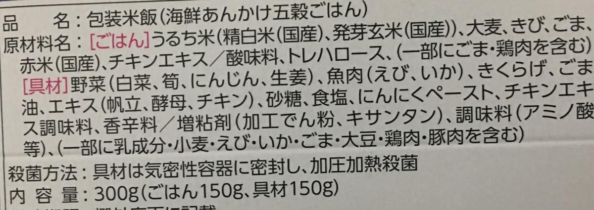 f:id:YOSHIO1010:20200127014547j:plain