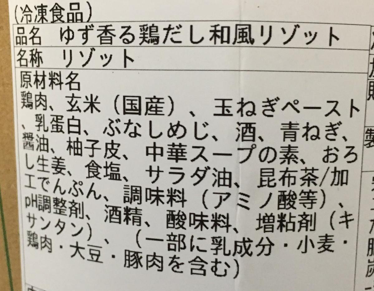 f:id:YOSHIO1010:20200202213411j:plain
