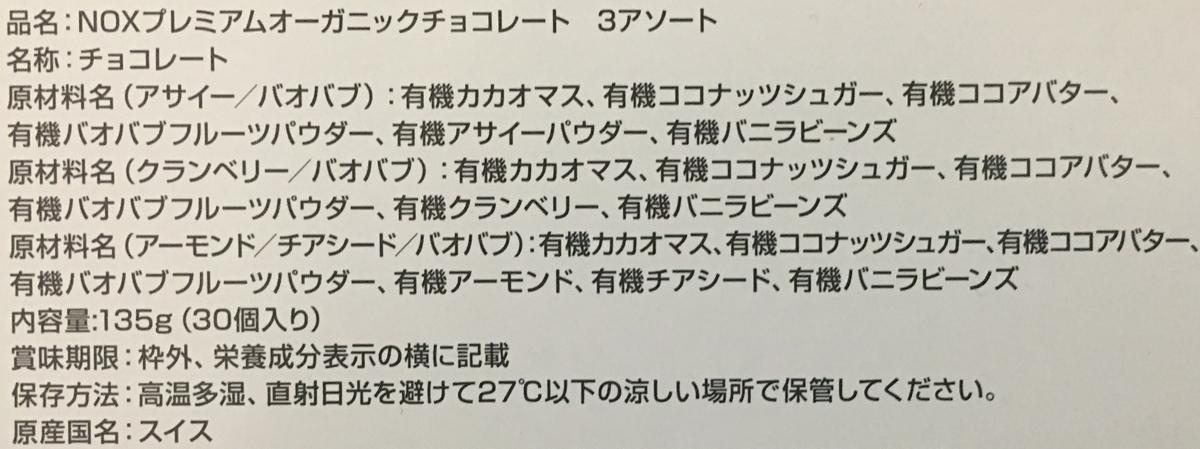 f:id:YOSHIO1010:20200203233855j:plain