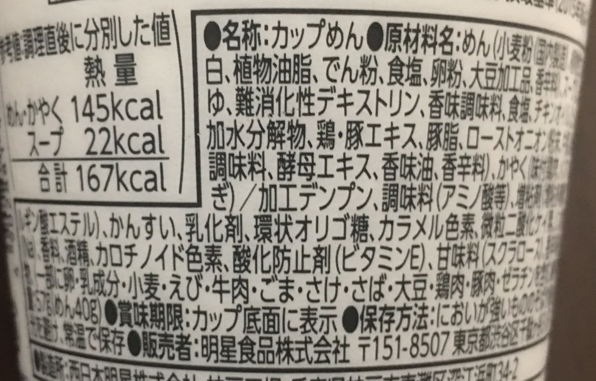 f:id:YOSHIO1010:20200207165148j:plain