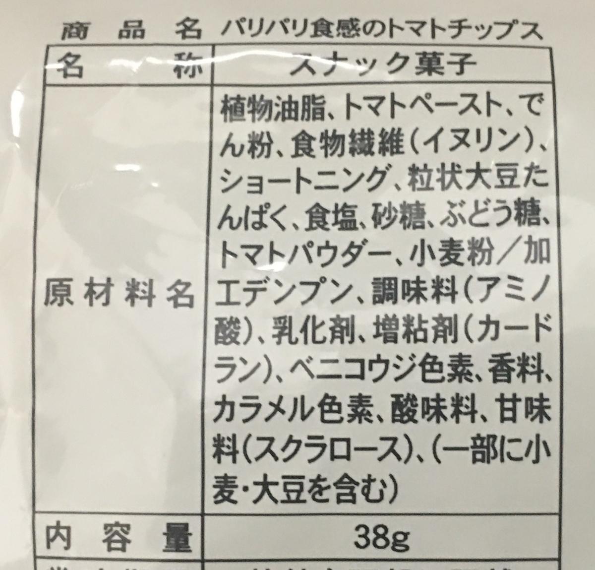 f:id:YOSHIO1010:20200208022736j:plain