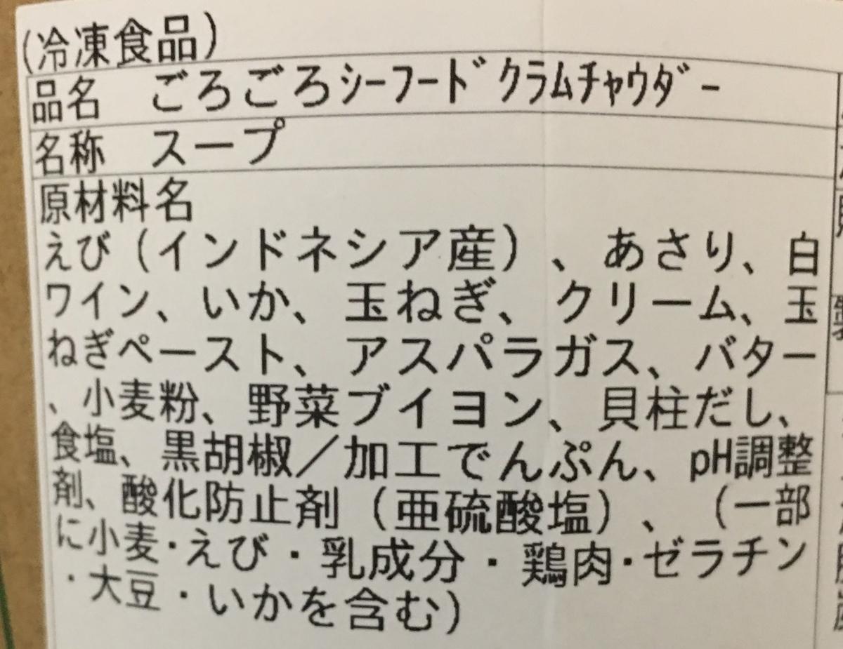 f:id:YOSHIO1010:20200208111123j:plain