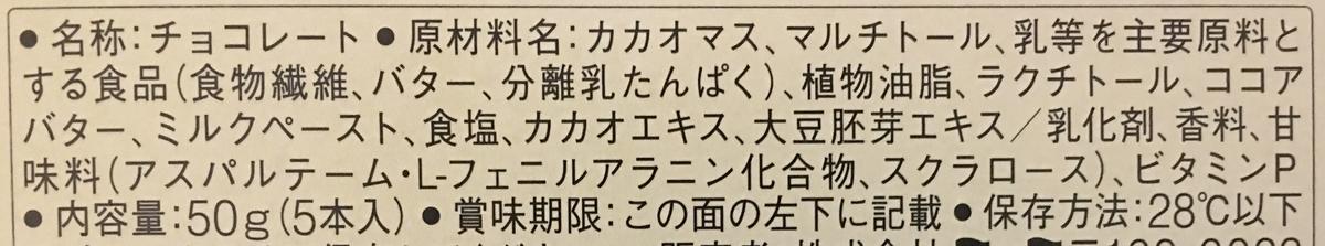f:id:YOSHIO1010:20200209002128j:plain