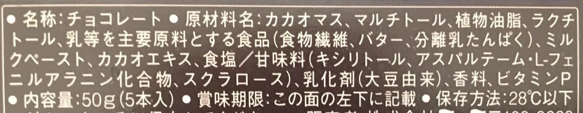 f:id:YOSHIO1010:20200209004555j:plain