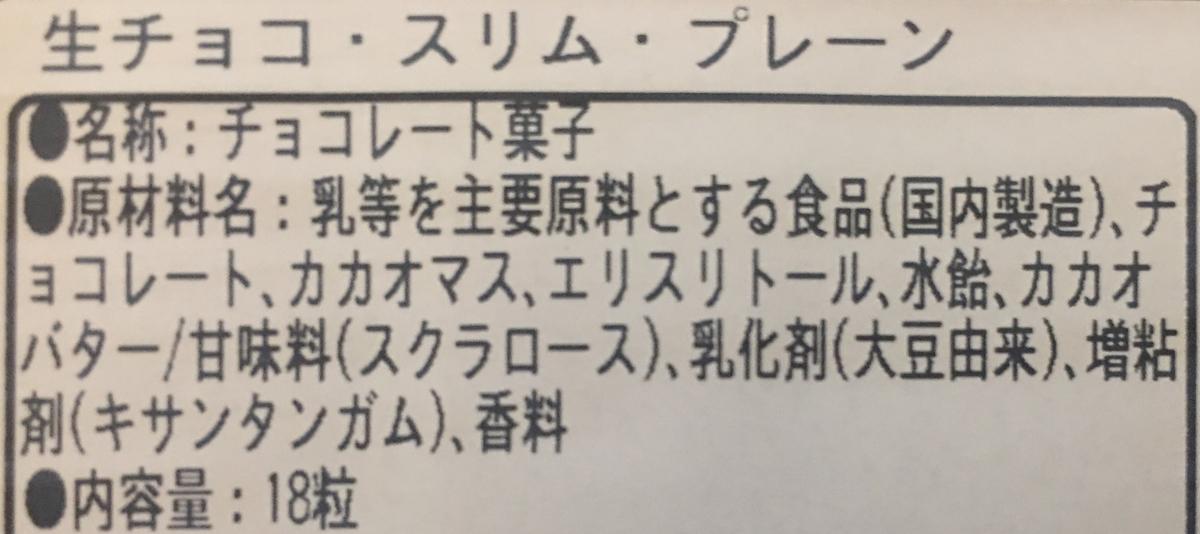 f:id:YOSHIO1010:20200209223844j:plain