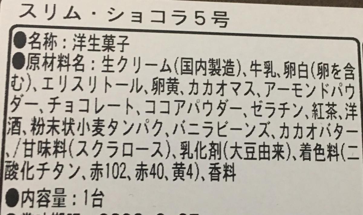 f:id:YOSHIO1010:20200210225308j:plain