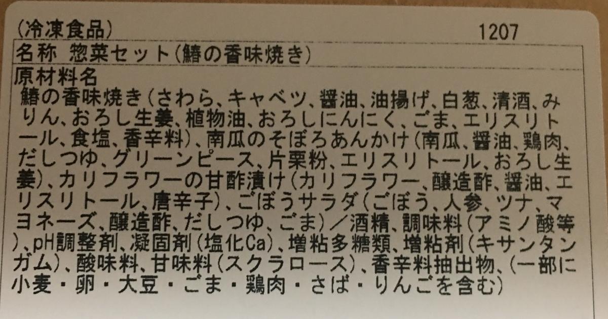 f:id:YOSHIO1010:20200211200609j:plain