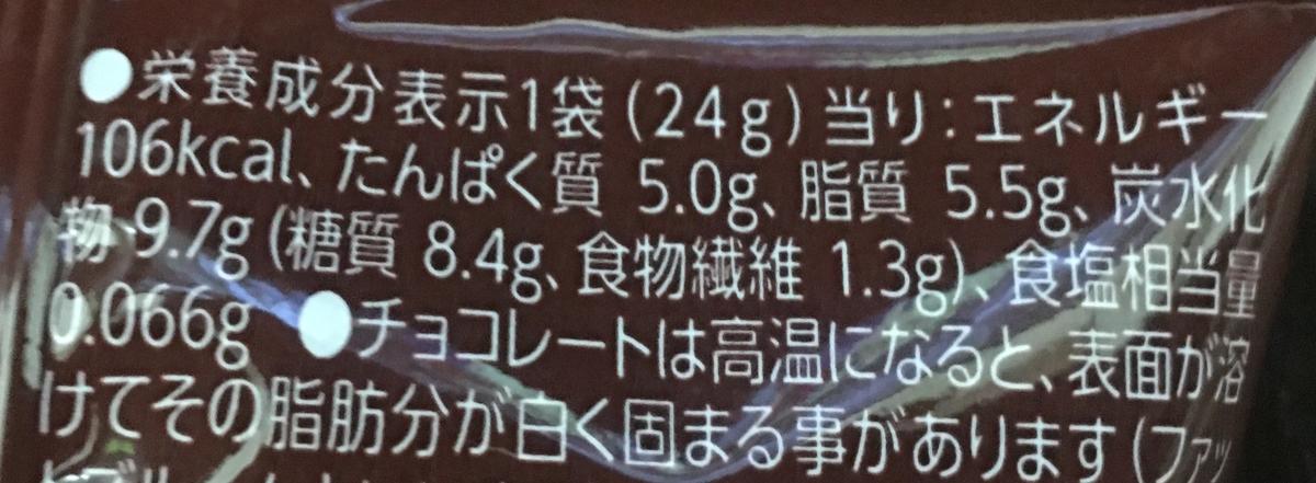 f:id:YOSHIO1010:20200211230054j:plain