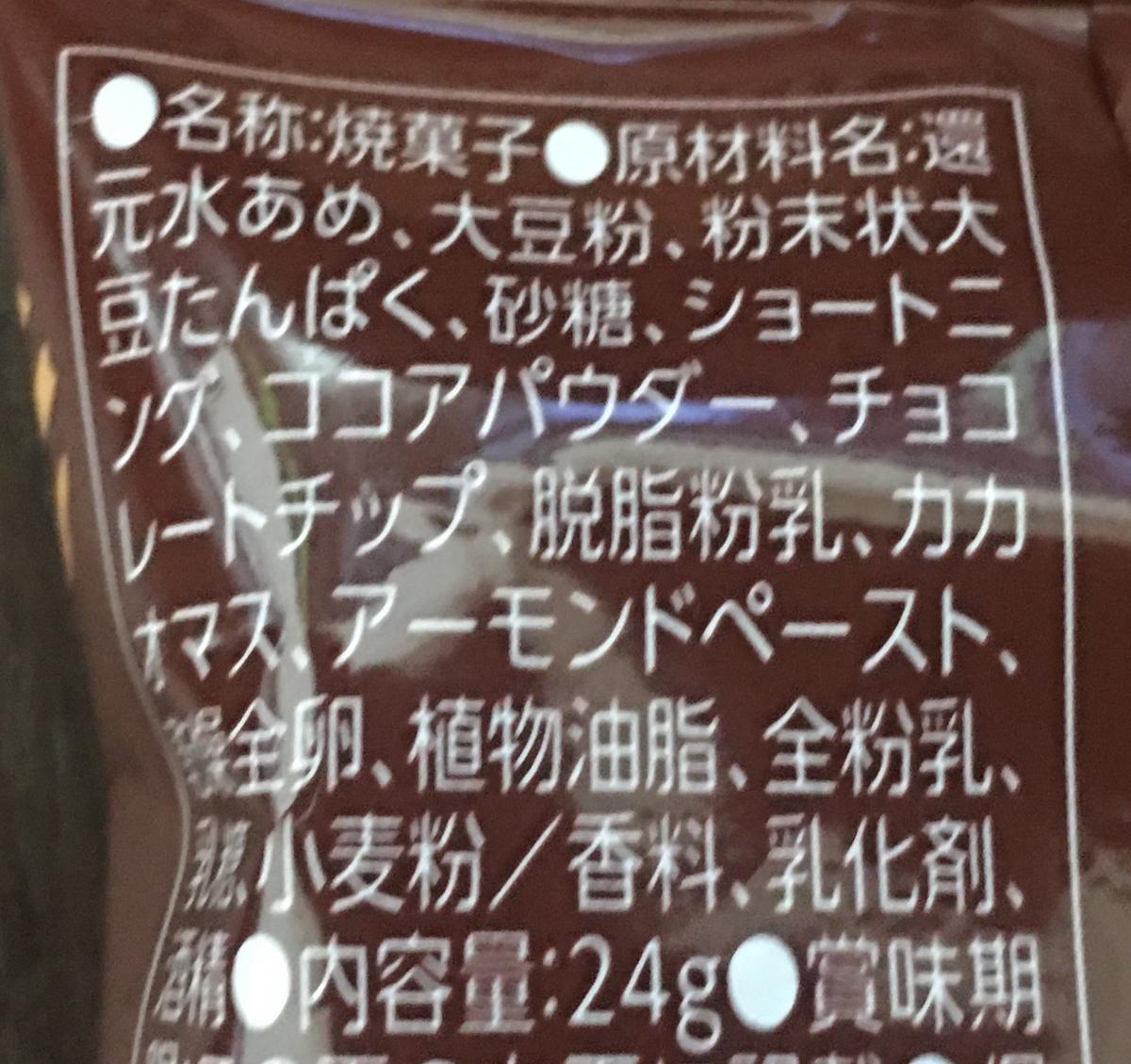 f:id:YOSHIO1010:20200211230333j:plain