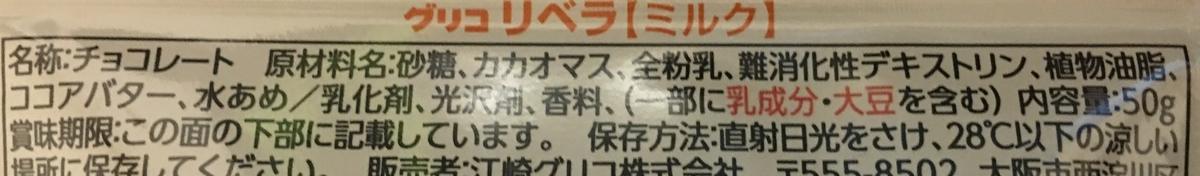 f:id:YOSHIO1010:20200214001755j:plain