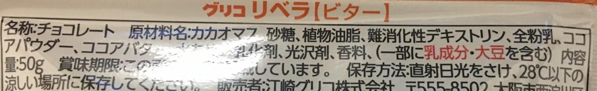 f:id:YOSHIO1010:20200214002331j:plain