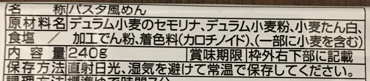 f:id:YOSHIO1010:20200217235255j:plain