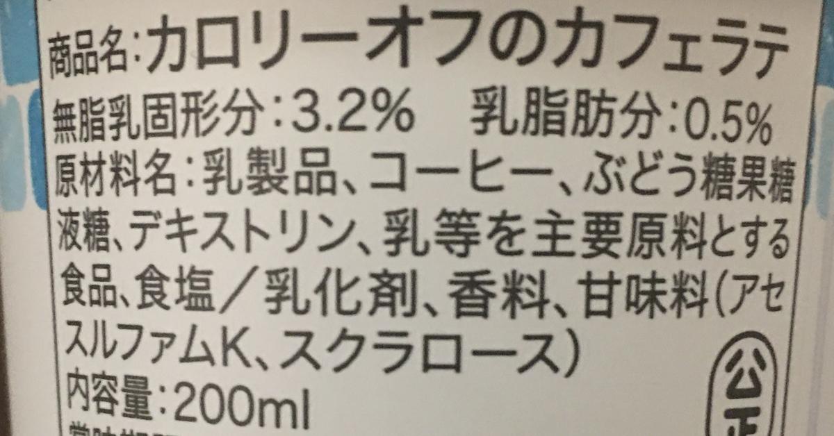 f:id:YOSHIO1010:20200222014238j:plain