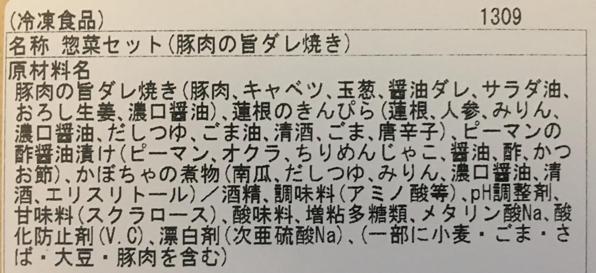 f:id:YOSHIO1010:20200223211110j:plain