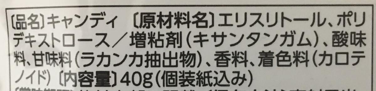 f:id:YOSHIO1010:20200224025723j:plain