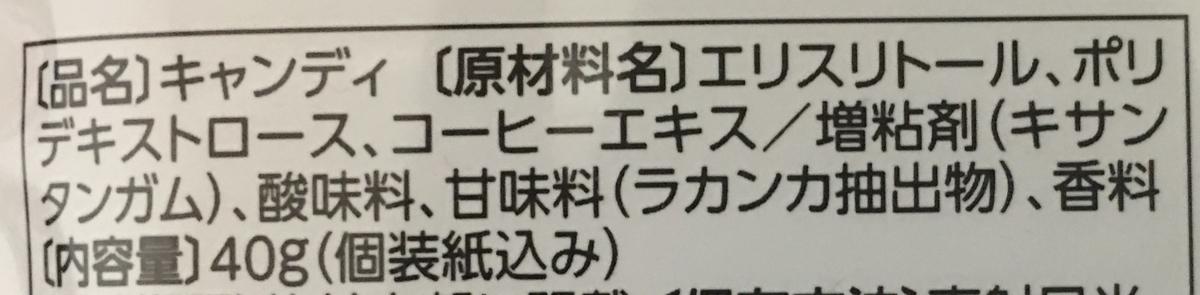 f:id:YOSHIO1010:20200224031433j:plain