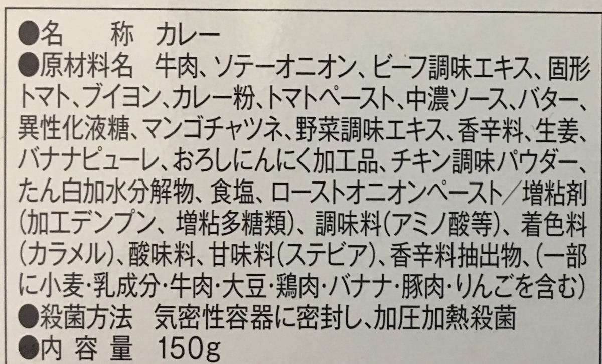 f:id:YOSHIO1010:20200225021003j:plain