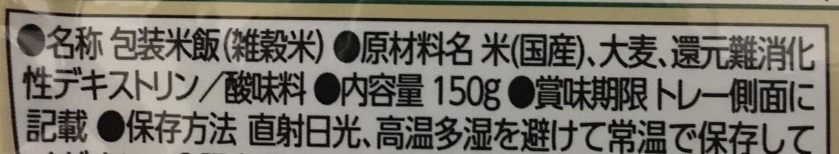 f:id:YOSHIO1010:20200225021902j:plain