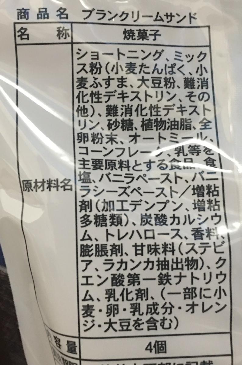 f:id:YOSHIO1010:20200226003739j:plain