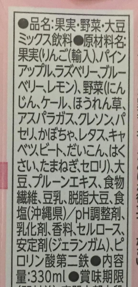 f:id:YOSHIO1010:20200301113646j:plain