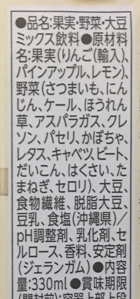 f:id:YOSHIO1010:20200301113708j:plain