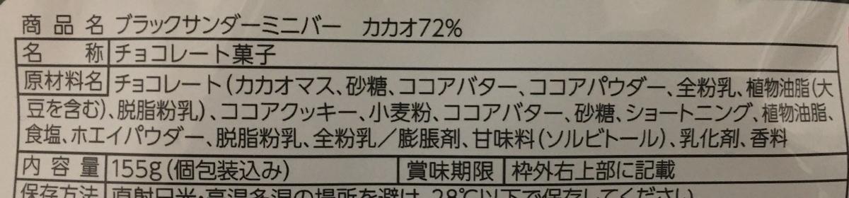 f:id:YOSHIO1010:20200301122052j:plain