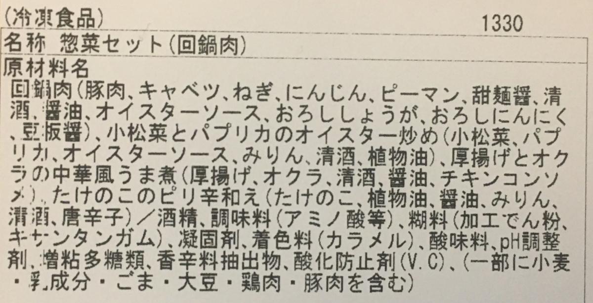 f:id:YOSHIO1010:20200301143215j:plain