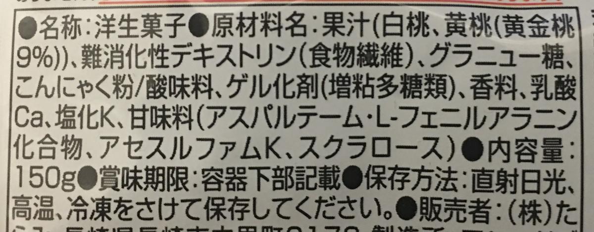 f:id:YOSHIO1010:20200304003136j:plain