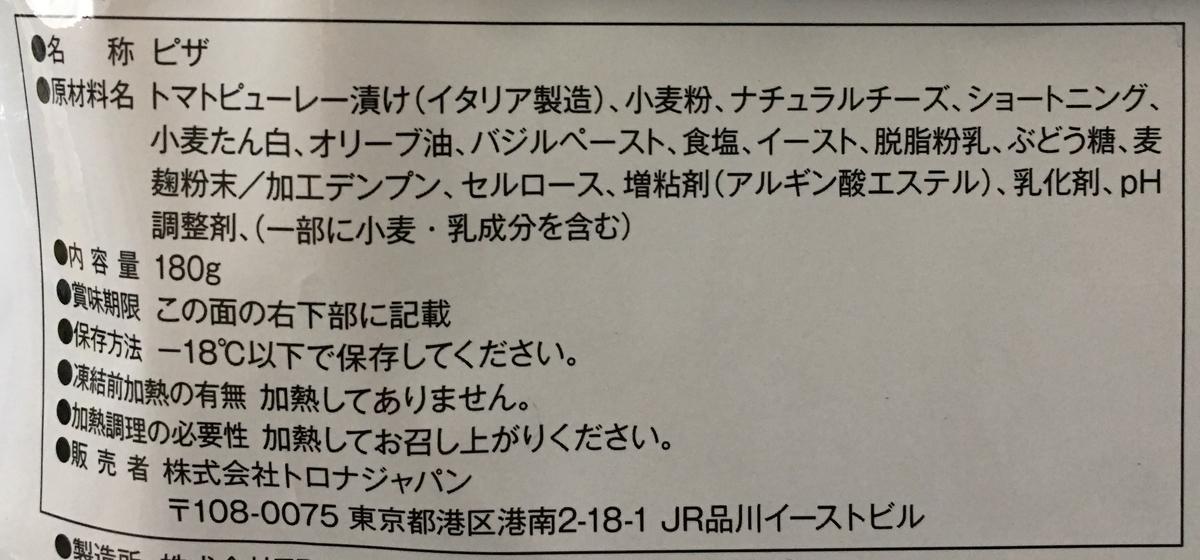 f:id:YOSHIO1010:20200307094054j:plain