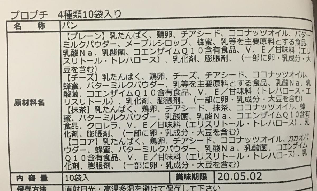 f:id:YOSHIO1010:20200314232211j:plain