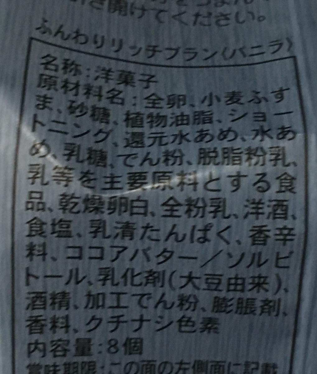 f:id:YOSHIO1010:20200314234631j:plain