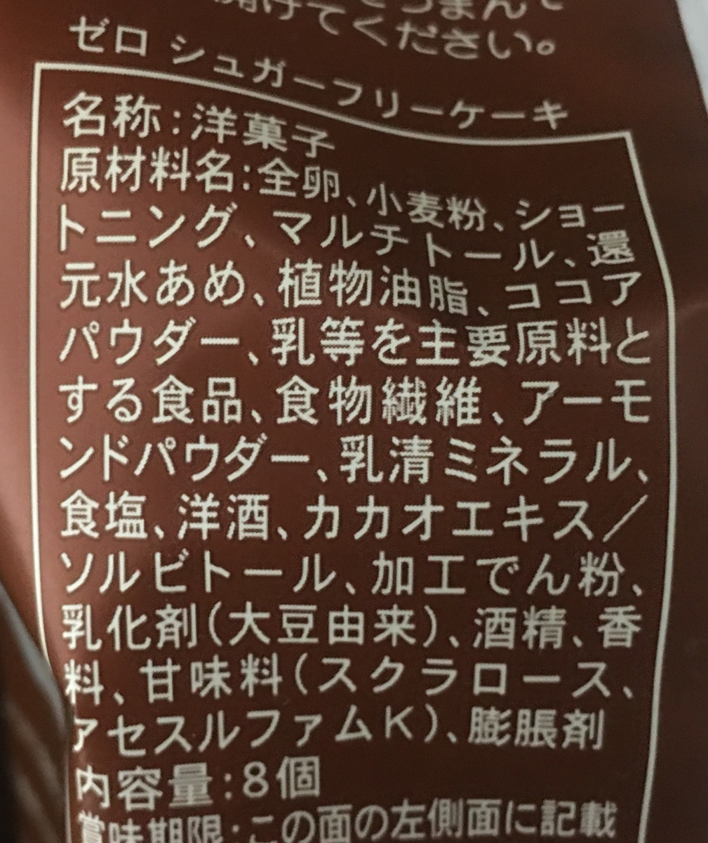 f:id:YOSHIO1010:20200314234656j:plain